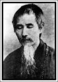 hsu yun